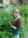 See Ekaterina09's Profile